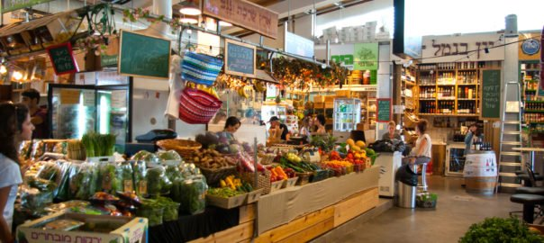 The Best Israeli Markets